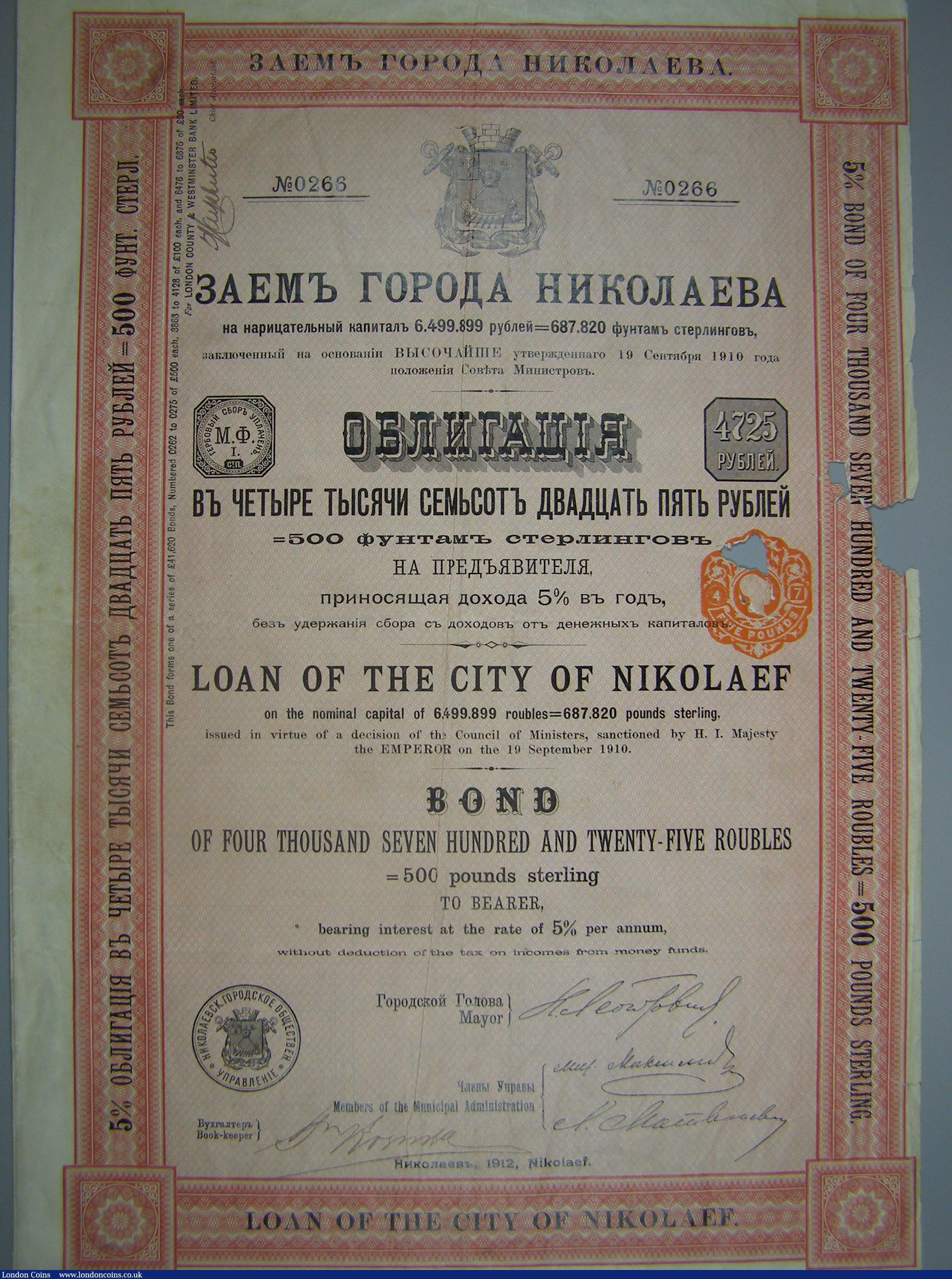Rare Lot X 5 Bonds of 20 £ 1894 Dvinsk-Vitebsk Railroad Russia//Russie