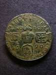 London Coins : A125 : Lot 805 : Ireland Crown Gunmoney 1690. S.6578. Good Fine, green patina