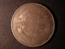 London Coins : A126 : Lot 503 : Hong Kong Dollar 1866 KM#10 NVF/VF and pleasantly toned