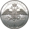 London Coins : A128 : Lot 2154 : Russia INA Retro Patterns Constantine (1825) 1825 - dated Medal or ' Pattern Rouble.' Lot comp...