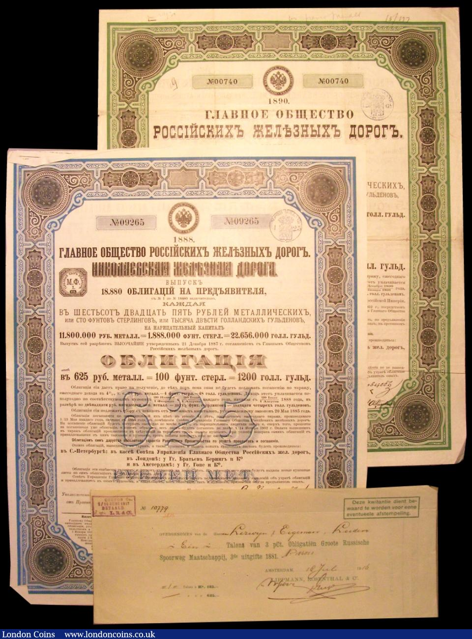 Russia, Grand Russian Railway, 8 bonds, 1859 Loan, bond for 500 silver roubles, 1861 Loan, bond for £20, 1881 Loan, bonds for 2 x 125 roubles and 2 x 625 roubles, these all have ornate border depicting trains, trees, and allegorical figures, also 1888 Loan, bond for 625 roubles, and 1890 Loan bond for 625 roubles, most with coupons, F-VF. (8). : Bonds and Shares : Auction 129 : Lot 82