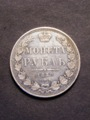 London Coins : A129 : Lot 852 : Russia One Rouble 1852CПБ ПA C#168.1 About EF and Lustrous