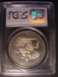London Coins : A130 : Lot 1999 : Crown 1818 LVIII ESC 212 PCGS PR63 CAM frosted bust and undoubtedly a Proof issue