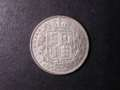 London Coins : A131 : Lot 1458 : Halfcrown 1887 Young Head ESC 717 NEF with some contact marks on the obverse