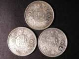 London Coins : A134 : Lot 1225 : India Rupees (3) 1920 Bombay KM#524, 1921 Bombay KM#524 1922 KM#524 EF - Unc the 1921 with scrat...