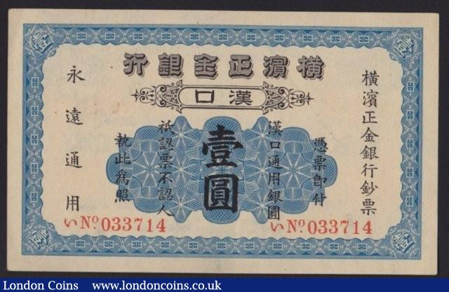 China, The Yokohama Specie Bank Limited $1 dated 1st October 1917, series No.033714, Hankow branch, Picks662, about UNC to UNC and scarce : World Banknotes : Auction 137 : Lot 278