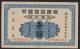 London Coins : A137 : Lot 278 : China, The Yokohama Specie Bank Limited $1 dated 1st October 1917, series No.033714,...