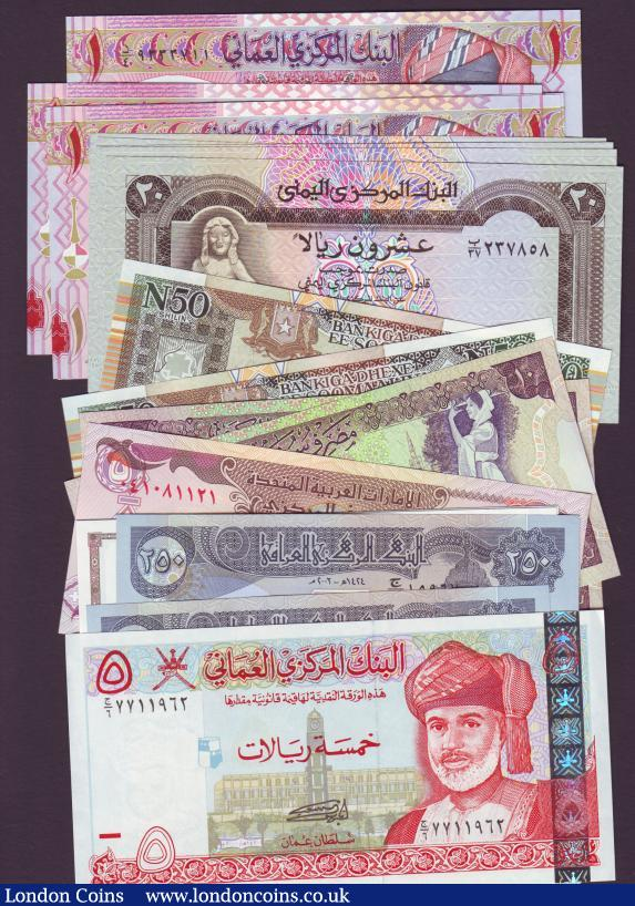 World banknotes (26) includes Iraq, Oman, UAE, Syria, Somalia & Yemen, some duplication, mostly UNC : World Banknotes : Auction 137 : Lot 368