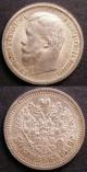 London Coins : A140 : Lot 1633 : Russia (2) Rouble 1913 300th Anniversary of the Romanov Dynasty Y#70 EF or near so with some contact...