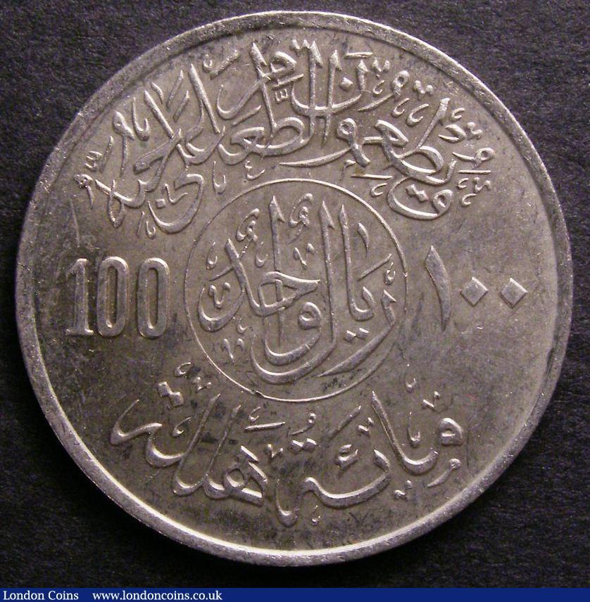 Saudi Arabia 100 Halala (1 Riyal) AH1397-1977 KM#59 a