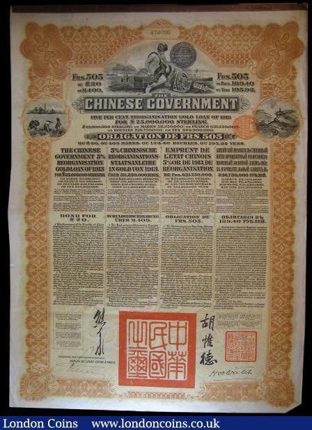China, Chinese Government 1913 Reorganisation Gold Loan, 5 x bonds for £20, Deutsch-Asiatische Bank issue, vignettes of Mercury and Chinese scenes, black & brown with coupons. Generally AVF or better,, some with brown tape damage or tape missing. (5) : Bonds and Shares : Auction 140 : Lot 23
