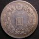 London Coins : A141 : Lot 747 : Japan Yen Year 22 (1889) Y#A25.3 NEF