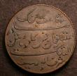 "London Coins : A146 : Lot 1869 : India, Major General Claude Martin (1735-1800), East India Company, Bengal Presidency, Copper ""..."
