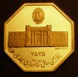London Coins : A146 : Lot 1871 : Iran 1976 50th Anniversary of the Pahlavi Dynasty 21mm octagonal, 4.85 grammes of .900 gold, Lustrou...