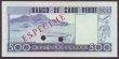 London Coins : A147 : Lot 219 : Cape Verde 500 escudos Specimen dated 1977, ESPECIME No.0047 in red, series A/1 000000, Pick55s1, UN...