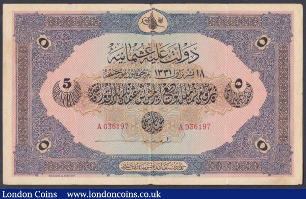 Turkey Ottoman 5 livres issued 18th October AH1332 (1915-16) series A036197, Pick74, thin red ink mark reverse & slight edge wear, about VF : World Banknotes : Auction 148 : Lot 350