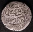 London Coins : A148 : Lot 763 : India - Mughal Empire Zodiac Rupee (Leo) AH1027/13 KM#150.11 VG, Rare