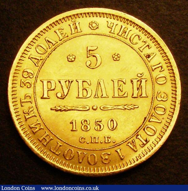 Russia 5 Roubles 1850 GEF/EF : World Coins : Auction 148 : Lot 838