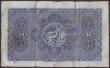 London Coins : A149 : Lot 401 : Scotland British Linen Bank £20 dated 24th August 1939 series B/4 2-66, Dempster signature, Pi...