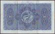 London Coins : A149 : Lot 412 : Scotland British Linen Bank £20 dated 8th June 1954 series Y/4 01-279, Anderson signature, Pic...
