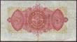 London Coins : A151 : Lot 436 : Northern Ireland, Bank of Ireland £5 dated 16th February 1942 first series low number with the...
