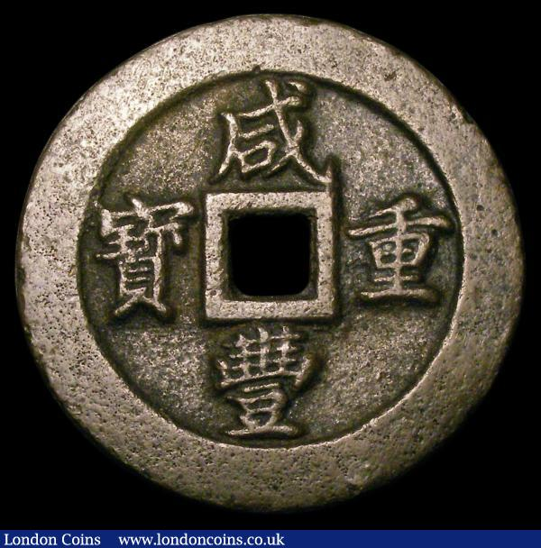 China Fukien Province 50 Cash undated (1851-1861) Reverse with  weight (2 Tael, 5 Mace) in 4 characters stamped into the raised rim, Fu Mint, C#10-16 VF : World Coins : Auction 151 : Lot 953