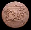 London Coins : A153 : Lot 1020 : India - Madras Presidency Dub (20 Cash) undated (1807) KM#330 Fine, Rare