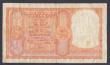London Coins : A154 : Lot 189 : India 5 rupees, Gulf series issued c.1950s-60s series Z/7 269320, PickR2a, inked number at left, usu...