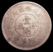 London Coins : A154 : Lot 770 : China - Sinkiang Province Sar (Tael) Year 7 - 1918 Y#45.2, Near Fine