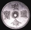 London Coins : A155 : Lot 2403 : Vietnam 7 Tien Ruler Minh Mang, Year 15 (1834) KM#195 VF