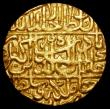 London Coins : A156 : Lot 1245 : India Mughal Empire Mohur Muhammad Akbar (AH963-1014, 1556-1605 AD) Agra? Mint, 10.84 grammes VF