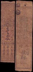 London Coins : A156 : Lot 221 : Japan Hansatsu  (2) Bookmark money c.1800s About Fine