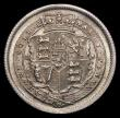 London Coins : A156 : Lot 3426 : Shilling 1817 Unbarred H in HONI as ESC 1232 A/UNC and lustrous