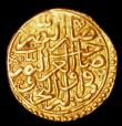 London Coins : A157 : Lot 1571 : Ottoman Empire Gold Dinar Suleiman the Magnificent  AH926-974 (1520-1566AD) 3.47 grammes Good Fine