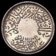 London Coins : A157 : Lot 1600 : Saudi Arabia - Hejaz and Nejd Quarter Ghirsh AH1344 (1926) VIP Proof/Proof of record KM#4 in a PCGS ...