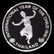 London Coins : A157 : Lot 1633 : Thailand 200 Baht 1981 (BE2524)  International Year of the Child Silver Proof Y#152, in an NGC holde...
