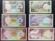 London Coins : A157 : Lot 188 : Kuwait (6) 1/4 dinar to 20 dinar set, Law of 1968, all post gulf War issues , Pick11 to Pick16, aver...