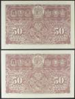 London Coins : A157 : Lot 208 : Malaya Commissioner of Currency 50 cents (2) dated 1941 (issued 1945) KGVI at left, a consecutive pa...
