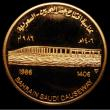 London Coins : A157 : Lot 905 : Saudi Arabia,  Commemorative Medal 1986 King Fahd/Shaykh Isâ, Gold Proof The Opening of the Sa...