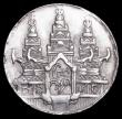London Coins : A158 : Lot 1054 : Cambodia Tical CS1208 (1847) larger type KM37 Hamza Bird and Temple crude GVF-NEF and seldom offered...