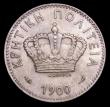 London Coins : A158 : Lot 1078 : Crete 10 Lepta 1900 KM#4.1 A/UNC and lustrous, considerably superior to the Krause plate coin and ve...