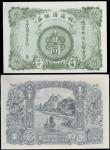 London Coins : A158 : Lot 192 : China (2) 1 Dollar Lee Yick Cheong Bank Waisha-Swatow, unsigned remainder, 1 Dollar The Gwa Swarmwun...