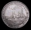 London Coins : A158 : Lot 868 : Shilling 19th Century 1812 Northumberland and Durham - Kelty - Newcastle on Tyne DH8 GEF toned