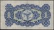 London Coins : A159 : Lot 1749 : Isle of Man Bank Limited 1 Pound dated 9th February 1949 series R/3 3692, Douglas harbour at top, Pi...