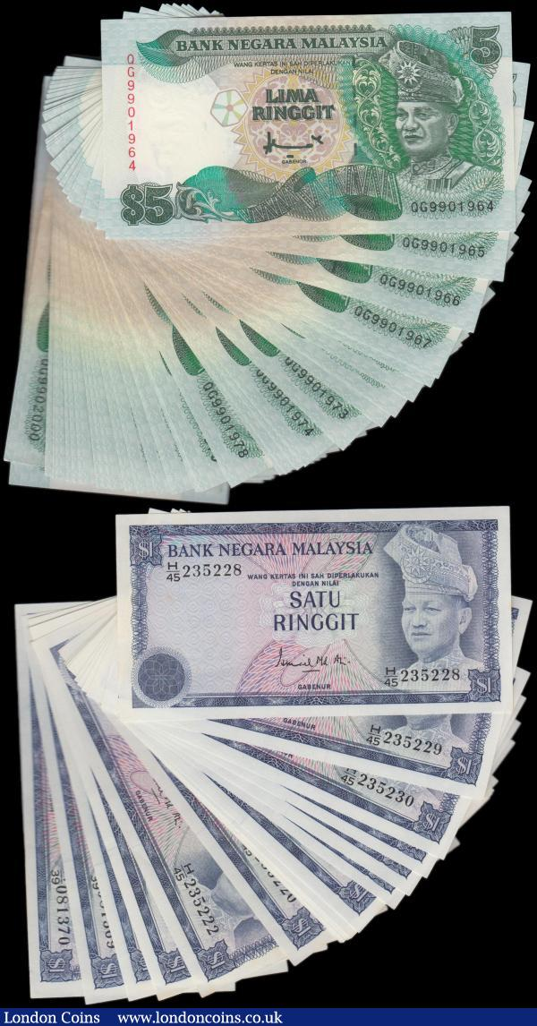 Malaysia (62) 1 Ringgit (24) issued 1976, signed Ismail Md  Ali, (Pi