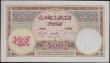 London Coins : A159 : Lot 1812 : Morocco 500 Francs last date of issue 10th November 1948, series P.479 007, view of city of Fez, (Pi...