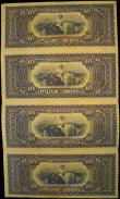 London Coins : A159 : Lot 1904 : Uruguay Banco Italiano del Uruguay Montevideo, uncut sheet of 4 notes, 10 Pesos dated 20th September...