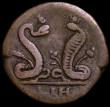 London Coins : A160 : Lot 1914 : Egypt, Alexandria. Hadrian.  C, 117-138 AD.  Ae Drachm.  Dated RY 18 (AD 133/4).  Obv; Laureate, dra...