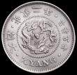 London Coins : A160 : Lot 3341 : Korea Quarter Yang, Year 502 (1893) KM#1110 GEF , scarce