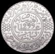 London Coins : A161 : Lot 1276 : Morocco 5 Dirhams AH1299 Paris Mint Y#7 Lustrous UNC with a few flecks of toning